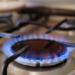 сайт по установке газового оборудования