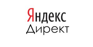Яндекс.Директ – настройка