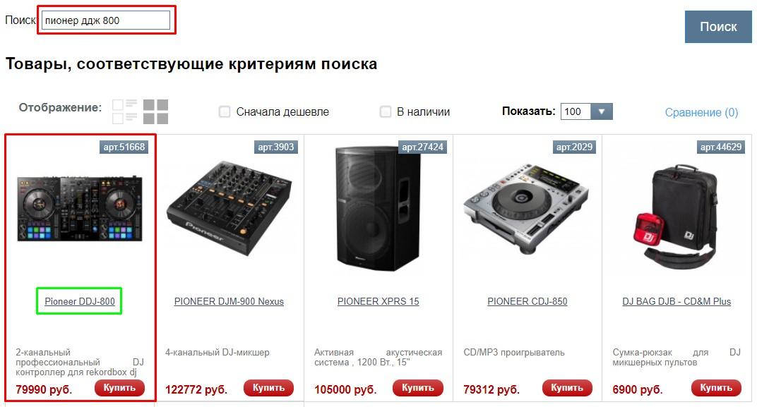 Яндекс поиск на вашем сайте