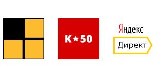 Яндекс.Директ – автоматизация через K50