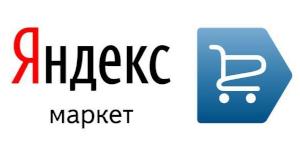 Яндекс.Маркет – управление ставками
